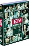 ER 緊急救命室<ファイナル>セット1