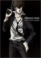 PSYCHO-PASS サイコパス OFFICIAL PROFILING