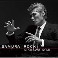 SAMURAI ROCK 【通常盤】