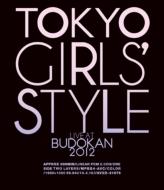 ローチケHMV東京女子流/Tokyo Girls' Style Live At Budokan 2012