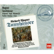 """""""Tannhauser : Konwitschny / Staatskapelle Berlin, Hopf, Grummer, F-Dieskau, Frick, Schech, Wunderlich, etc (1960 Stereo)(3CD)"""""""