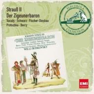 『ジプシー男爵』全曲 ボスコフスキー&ミュンヘン放送管、フィッシャー=ディースカウ、ヴァラディ、ベリー、シュヴァルツ、他(1986 ステレオ)(2CD)