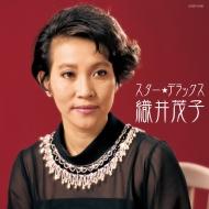 スター★デラックス 織井茂子 君の名は〜黒百合の歌