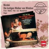 『ウィンザーの陽気な女房たち』全曲 ヘーガー&バイエルン国立歌劇場、フリック、ヴンダーリヒ、マティス、他(1963 ステレオ)(2CD)