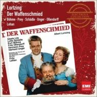 『刀鍛冶』全曲 レーアン&バイエルン国立歌劇場、プライ、ベーメ、シェードル、他(1964 ステレオ)(2CD)