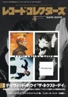 レコードコレクターズ 2013年 4月号