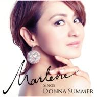 Marlene Sings Donna Summer