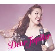 10周年記念シングル コレクション ~dear Jupiter~【初回生産限定盤 (2CD +特典DVD)】