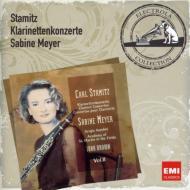 Clarinet Concertos: S.meyer(Cl)I.brown / Asmf +basset Horn Concerto