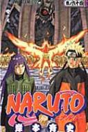 NARUTO-ナルト-64 ジャンプコミックス