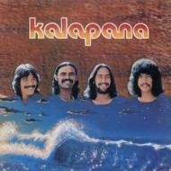 Kalapana Ii : ワイキキの熱い砂 (カラパナ Ii)
