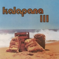 Kalapana Iii 褐色の誓い (カラパナ Iii)