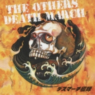 THE OTHERS DEATH MARCH