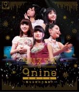クリスマスの9nine 2012〜聖なる夜の大奏動♪〜