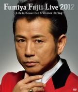 Fumiya Fujii Live 2012�@�`Life is Beautiful & Winter String�`(DVD)�y���S���Y����Ձz