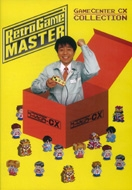 HMV&BOOKS onlineTv/Retro Game Master: Game Center Cx Collection
