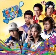 ミュージカル『テニスの王子様』 WE ARE ALWAYS TOGETHER TYPE A (+DVD)