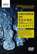 ホルスト:組曲『惑星』、タルボット:『世界、星々、システム、無限』 サロネン&フィルハーモニア管弦楽団