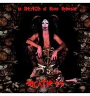 In Death Of Steve Sylvester (Red Vinyl)