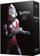 ウルトラマン Blu-ray BOX III