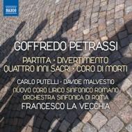 パルティータ、劇的マドリガル『死者の合唱』、他 ラ・ヴェッキア&ローマ響、リリコ・シンフォニコ・ロマーノ合唱団