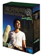 J's Journey 滝沢秀明 南米縦断 4800km Blu-ray BOX -ディレクターズカット・エディション-