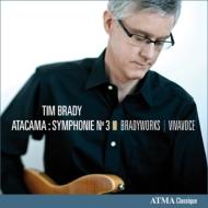 ティム・ブレディ:交響曲第3番『アタカマ』 P.シューベルト&ブレディワークス、ヴィヴァヴォーチェ、ブレディ(エレキ・ギター)