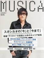 MUSICA (ムジカ)2013年 4月号