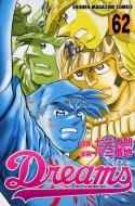 Dreams 62 週刊少年マガジンkc