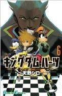 キングダム ハーツII 6 ガンガンコミックス