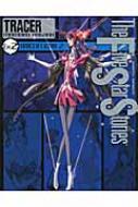 ファイブスター物語 トレーサー Ex.2 100%コミックス
