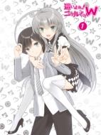 ローチケHMVアニメ/這いよれ!ニャル子さんw 1 (+cd)(Ltd)