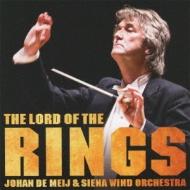 デ・メイ:交響曲第1番『指輪物語』、ニールセン:『アラジン』組曲 デ・メイ&シエナ・ウインド・オーケストラ