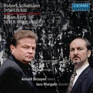 シューマン:詩人の恋(全20曲完全版)、ベルク:7つの初期の歌 ベズイエン、マルグリス