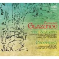 『四季』(ハイキン&モスクワ放送響)、『ショピニアーナ』(スヴェトラーノフ&ソ連国立響)