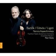 バルトーク:ヴァイオリン協奏曲第2番、エトヴェシュ:セヴン、リゲティ:ヴァイオリン協奏曲 コパチンスカヤ、エトヴェシュ&フランクフルト放送響、他(2CD)