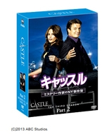 Castle Season 3 Collector`s Box Part 2