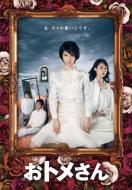 ���g������ DVD-BOX
