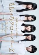 �N�C�b�N�E�W���p�� Special Issue ��������N���[�o�[Z �`The Legend�`2008-2013