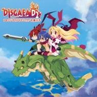PS3ゲーム『ディスガイアD2』アレンジサウンドトラック