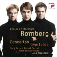 ロンベルク:ヴァイオリン協奏曲第3番、B.ロンベルク:チェロ協奏曲第2番、他 レーヴィチ、コテ、ビッゾゼロ&ホーフ響(2CD)