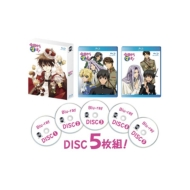 今日からマ王! Blu-ray BOX シーズン1