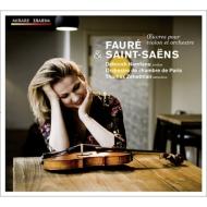 Saint-Saens Violin Concerto No.1, Faure Pelleas et Melisande Suite, etc : D.Nemtanu(Vn)Zehetmair / Paris Chambar Orchestra