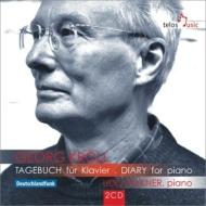 『ピアノのための日記』より ファルクナー(2CD)