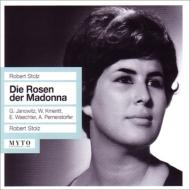 『マドンナのバラ』全曲 シュトルツ&オーストリア放送響、ヤノヴィッツ、ヴェヒター、クメント、他(1961 モノラル)