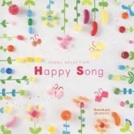 �I���S�[�� �Z���N�V���� Happy Song