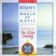 Kitaro's World Of Music (輸入盤)