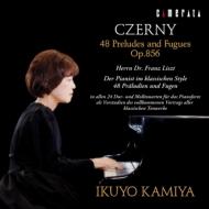 48の前奏曲とフーガ 神谷郁代(2CD)