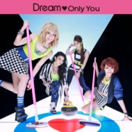 Only You (+DVD)