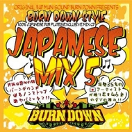 HMV&BOOKS onlineBURN DOWN/Burn Down Style Japanese Mix 5